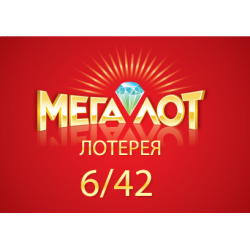 Лотереи в украине: как стать миллионером?   finami.com.ua