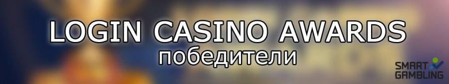 Новости лотерей россии и мира ⭐️ самые выигрышные лотереи - logincasino