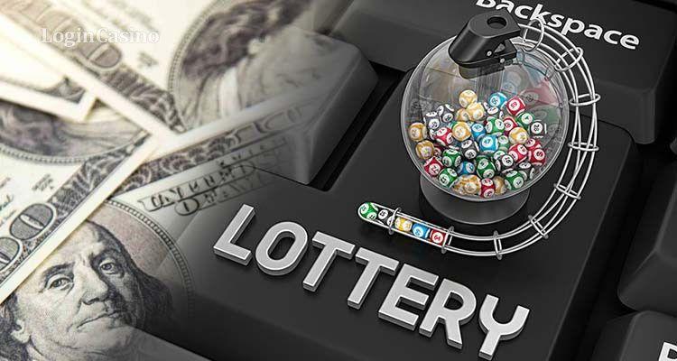 Главные и свежие новости лотерей