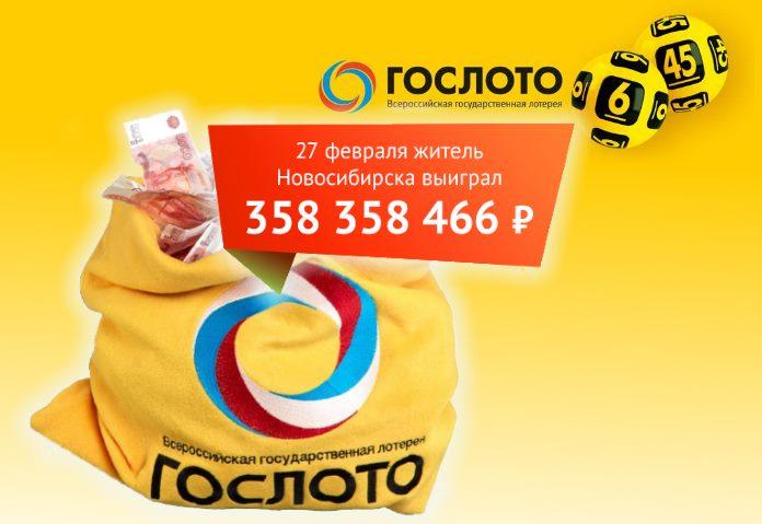 7 самых больших выигрышей в лотерею в россии