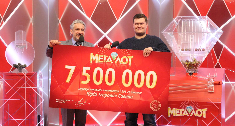 Ukraine Megalot | Ergebnisse überprüfen, Jackpot, Statistiken & Chancen