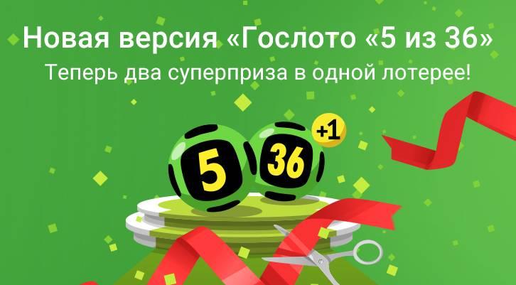 Как выиграть в лотерею крупную сумму денег: шансы и секреты