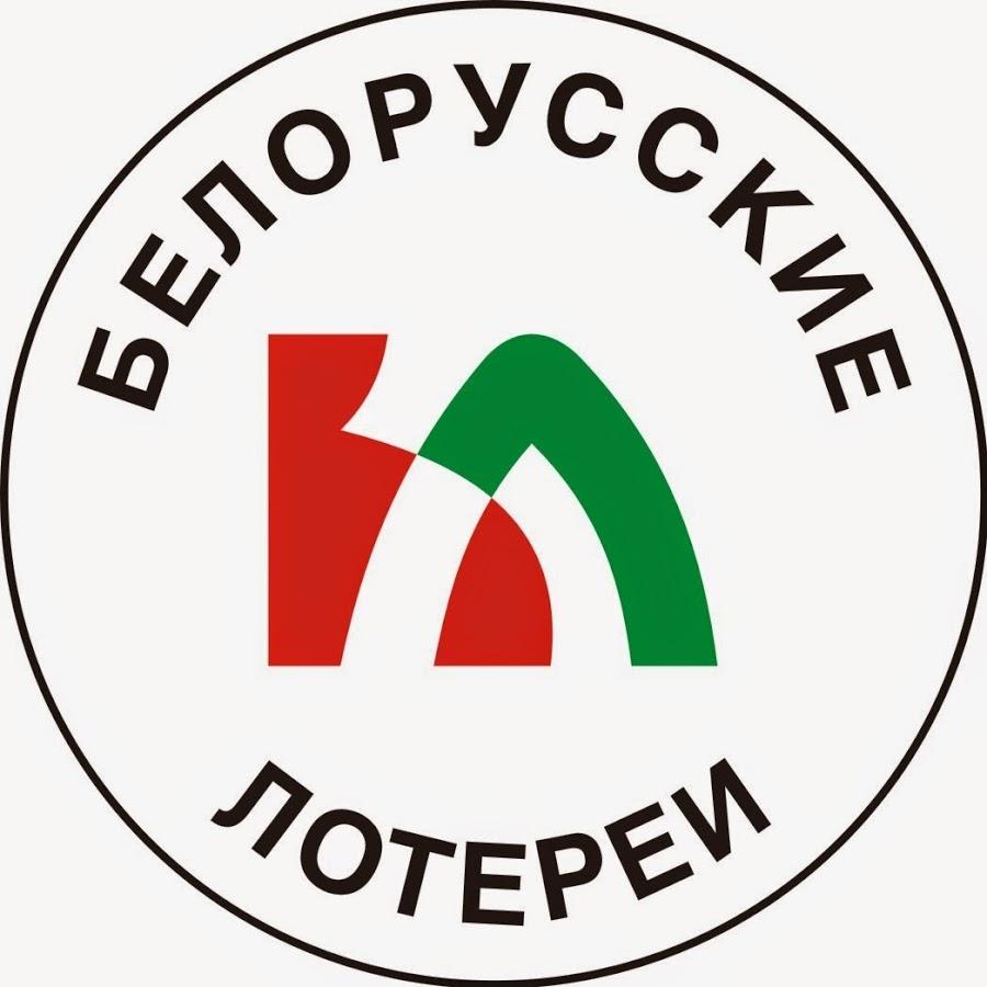 Русское лото от 24 января 2021 года: тираж 1372, проверить билет, тиражная таблица от 24.01.2021