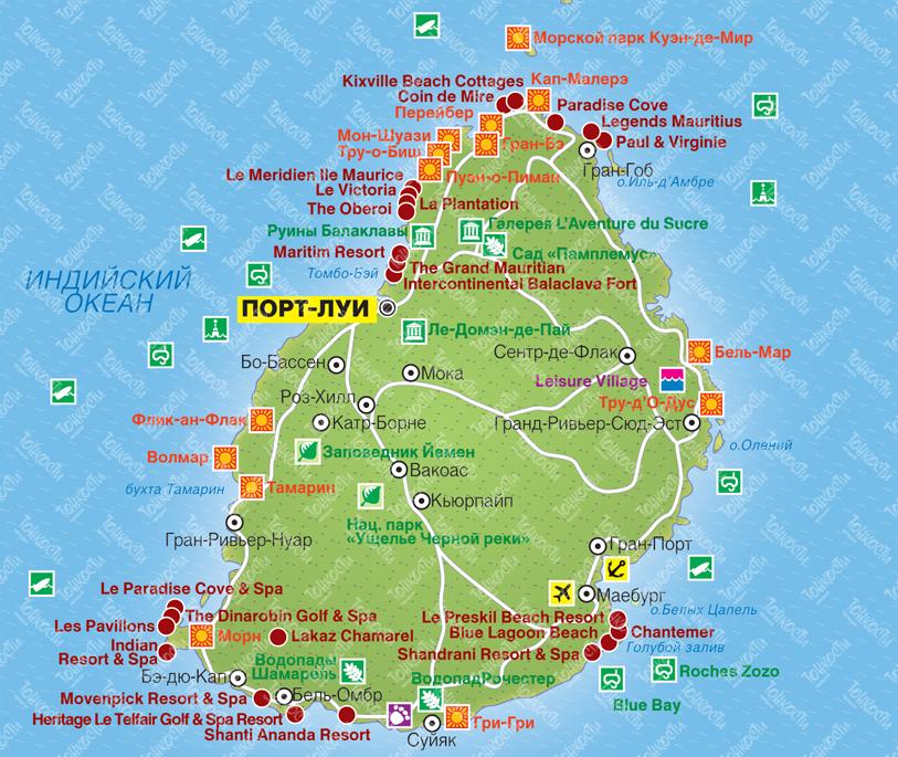 Где находится: цены на маврикий, достопримечательности острова, карта мира