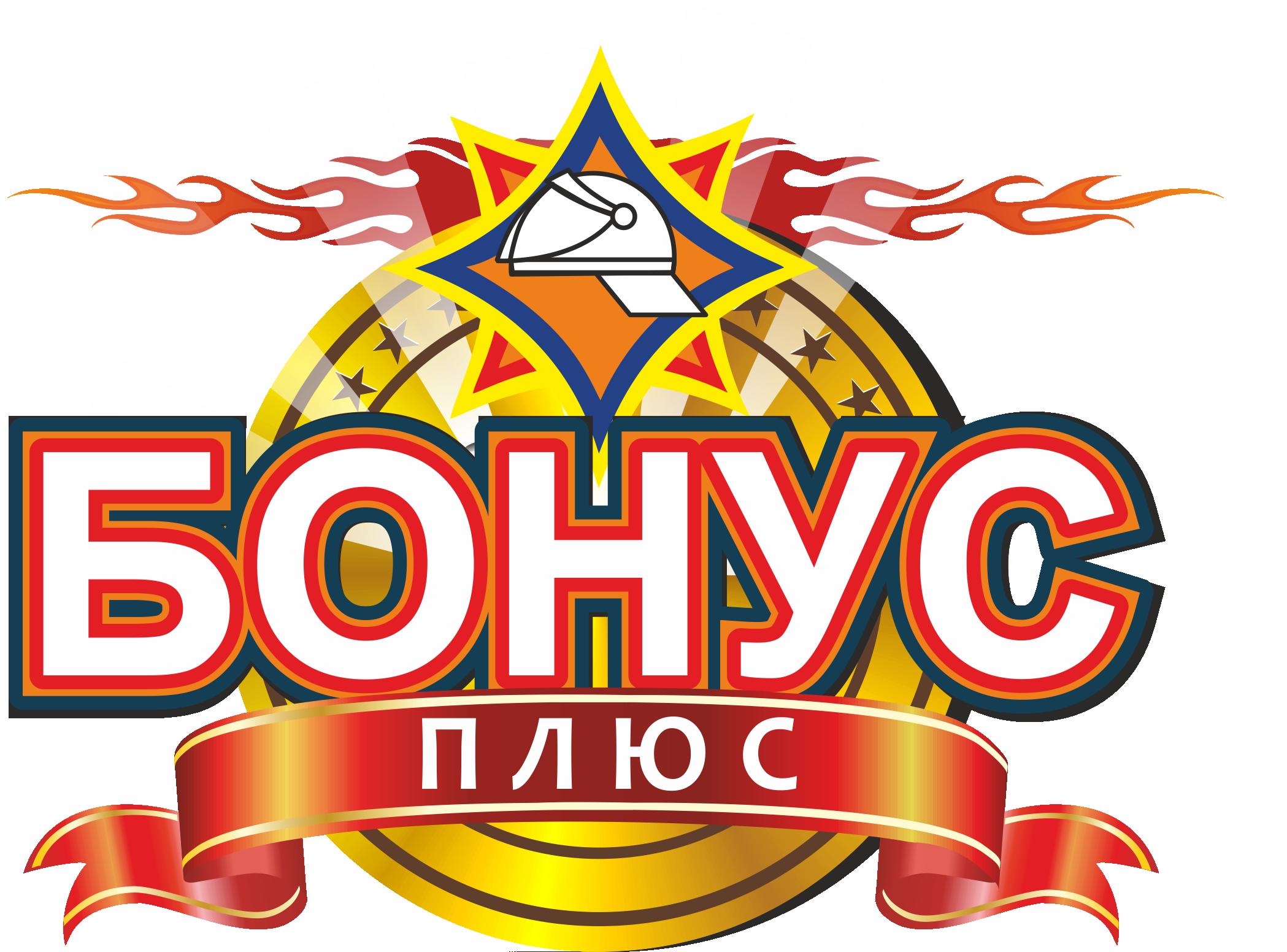 Российская лотерея 12/24 – как купить билеты, способы заполнения и проверки купонов, правила розыгрыша и как получить выигрыши.