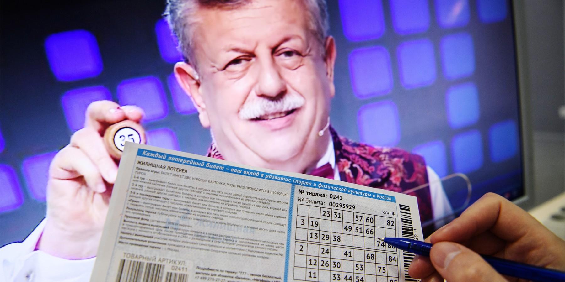 Беспроигрышные лотереи в интернете — топ-16 без вложений