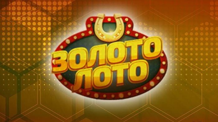 Золотолото - официальный сайт казино в украине