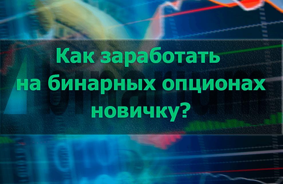 Как выиграть в столото секреты от везунчиков и математиков   misterrich.ru