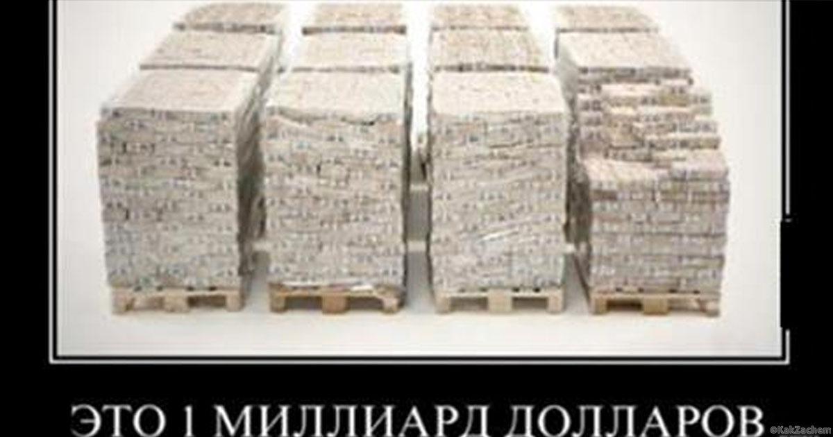 С 11 фигурантов «дела гайзера» хотят взыскать полтора миллиарда рублей « бнк