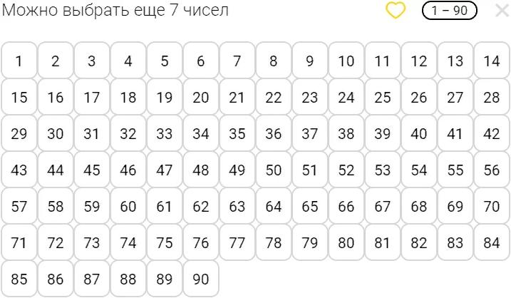 Правила изменились: как разыграют миллиарды в «русском лото» - экономика - info.sibnet.ru