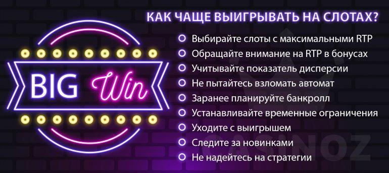 Новогодний миллиард: как сорвать джекпот «русского лото» - экономика - info.sibnet.ru