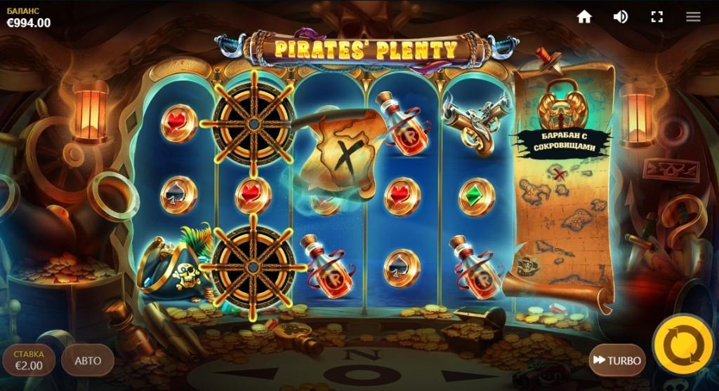 Популярные игровые автоматы в лицензионном казино золотой кубок
