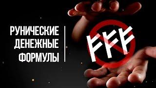 Правила изменились: как разыграют миллиарды в «русском лото»