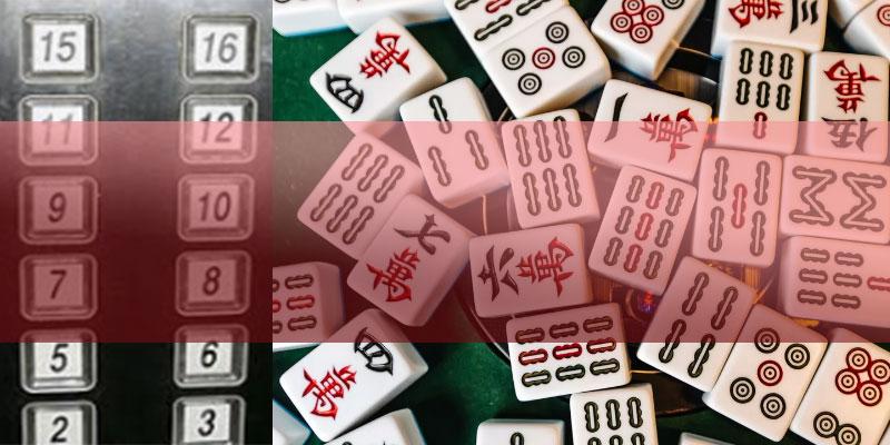 Комбинации цифр по фэн-шуй для денег и удачи