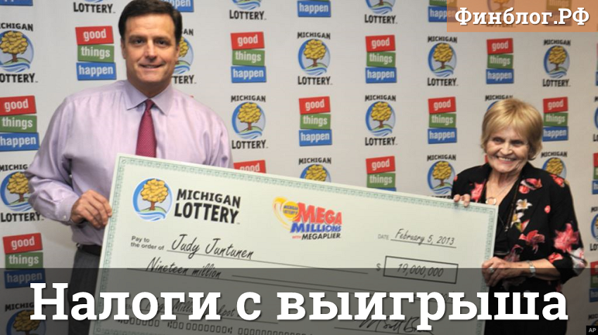 Как обмануть лотерею и получить миллион: история американского пенсионера