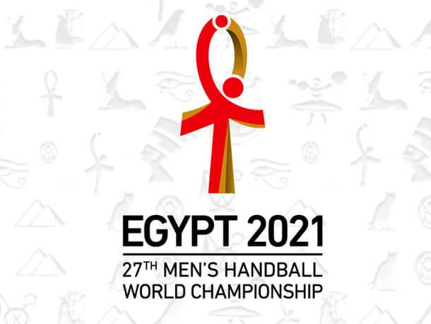 Гандбол. чемпионат мира 2021 в египте среди мужчин: расписание, ставки, прогнозы, участники