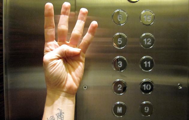 Китайская нумерология: число 8