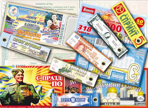 «столото»: лотерейные билеты помогут ритейлу увеличить прибыль и трафик   retail.ru