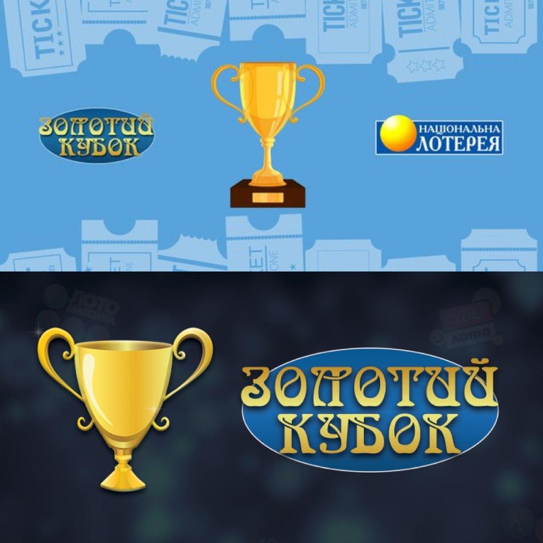 Украинская национальная лотерея — циклопедия