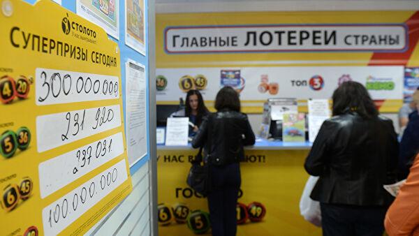 На нтв состоится грандиозный розыгрыш «русского лото» в шоу «новогодний миллиард» // нтв.ru