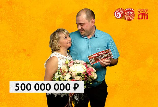 Топ-10 невероятных историй людей, выигравших в лотерею
