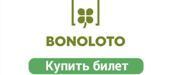 Bonoloto (бонолото) - правила, как играть и призы лотереи. | всемирная лотерея онлайн с my-lotto