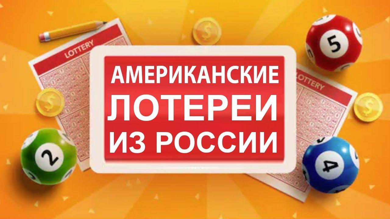 Dv-2022: когда начнётся регистрация в лотерее грин карты в 2020 году | nyc-brooklyn.ru - визы в сша