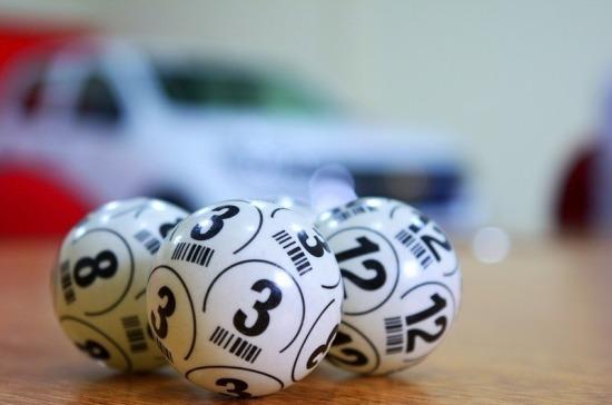 Беспроигрышная лотерея на юбилей — беспроигрышный вариант!