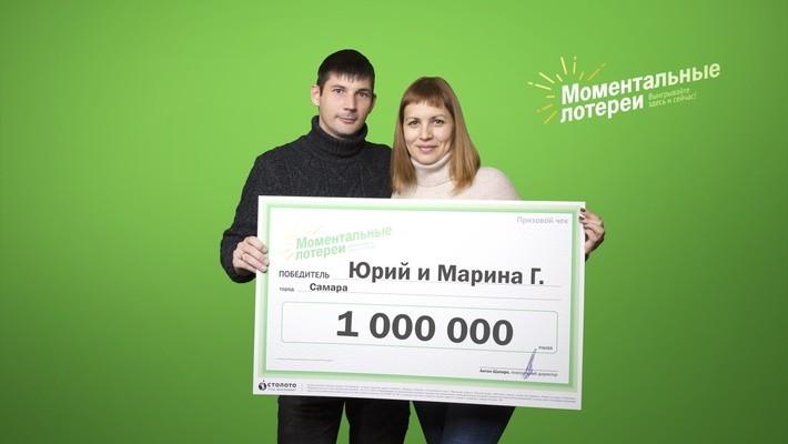 Как зарабатывать на лотереях в интернете?!