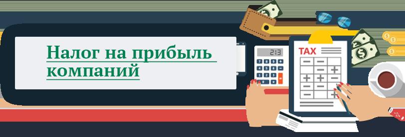 Как платить налоги с выигрышей в букмекерских конторах в 2021 году? объясняем все нюансы - база знаний «рб»