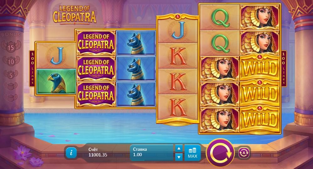 Игровые автоматы - играть онлайн бесплатно и без регистрации