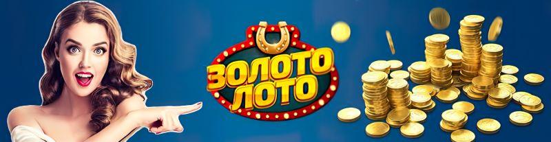Казино супер слотс ️ официальный сайт онлайн casino super slots